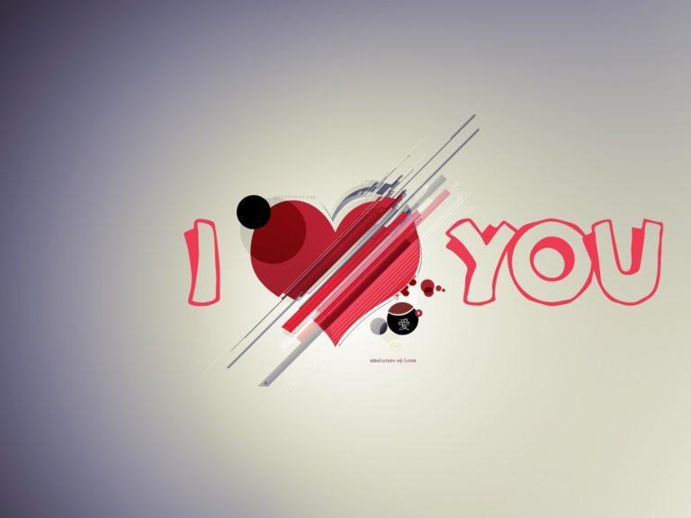 I Love You Images And Hd Photos Pata Sauti